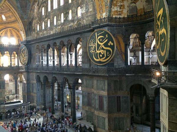 Hagia Sophia-1